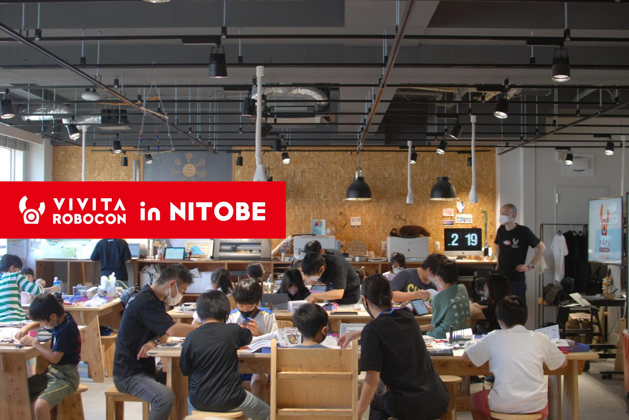 VIVITA ROBOCON <br>in NITOBE 2021