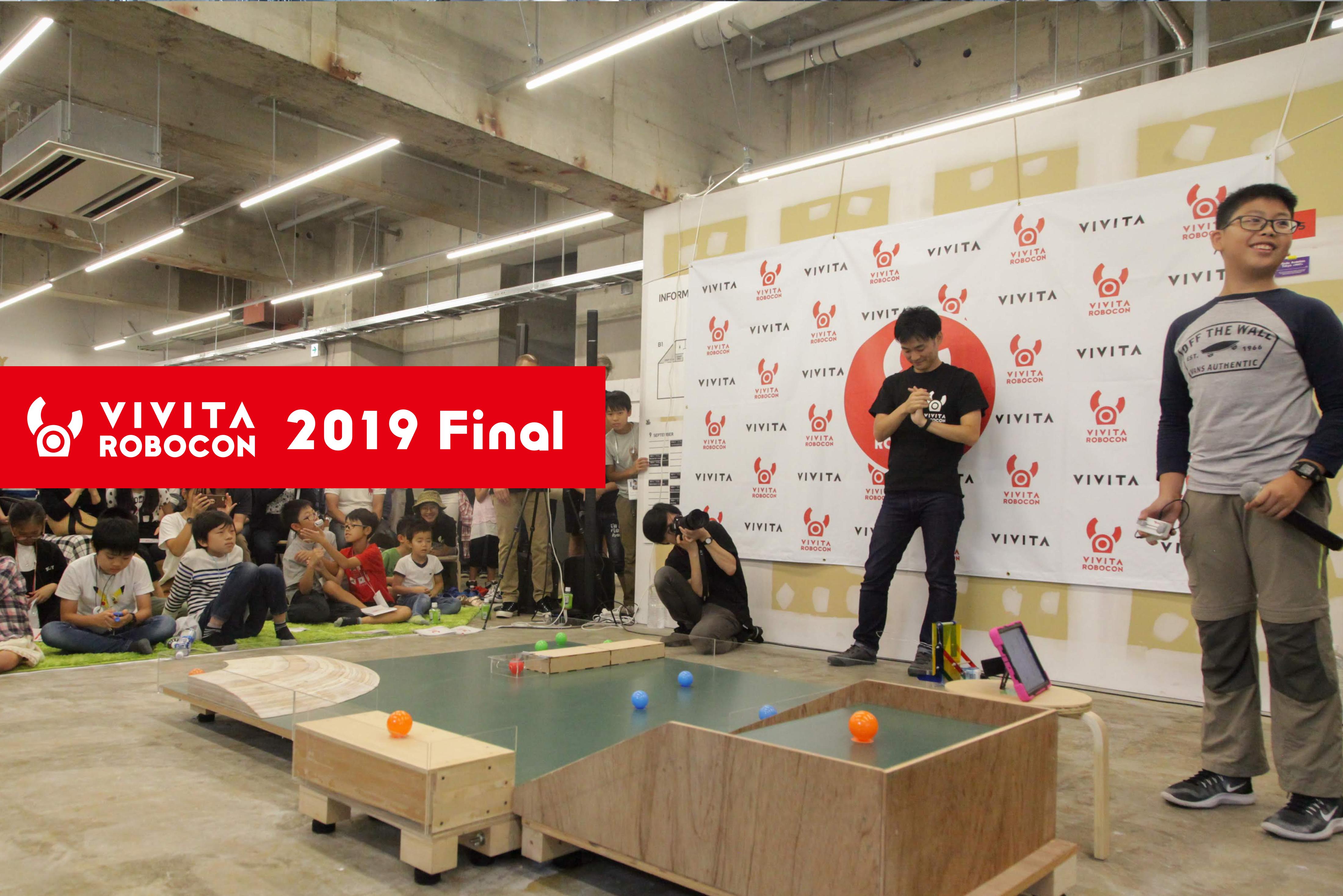 VIVITA ROBOCON 2019 Final
