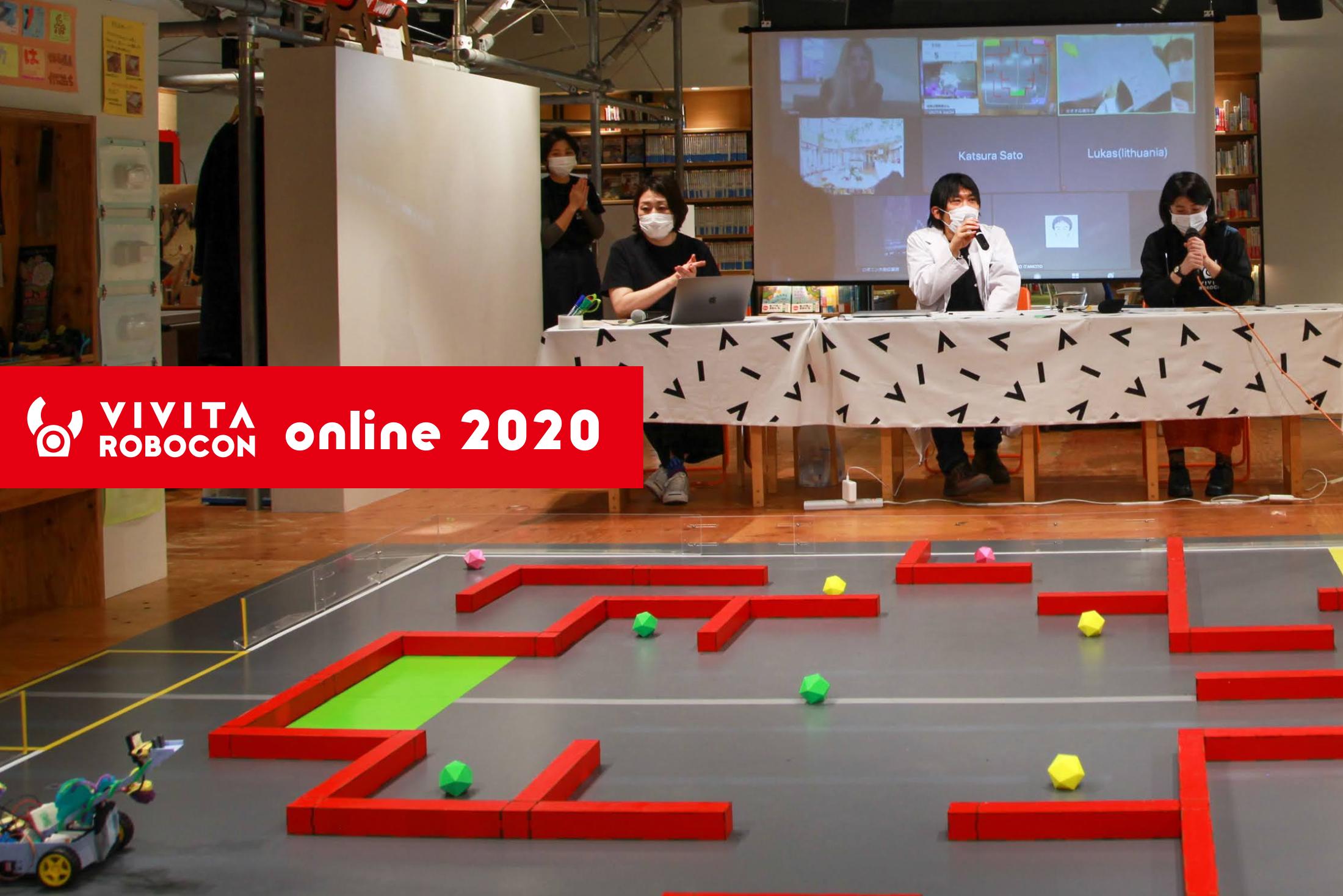VIVITA ROBOCON online 2020